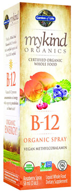 methylcobalamin b12 garden of life